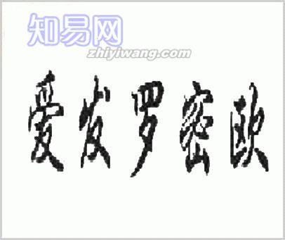 批零兼营)南昌316l不锈钢板m南昌不锈钢板厂m南昌304