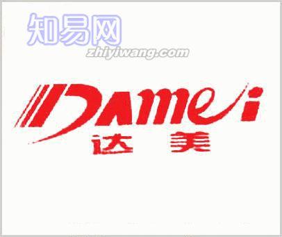 达美幼儿园logo设计