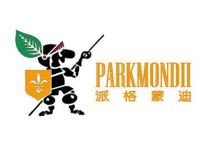 派格蒙迪parkmondii商标