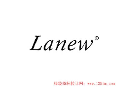 LANEW 商标